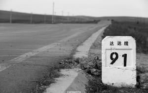 【达里诺尔湖图片】2015初秋达里诺尔湖-达达线