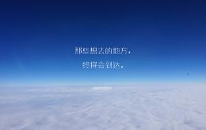 【同里图片】#消夏计划#一个人的江南行游(上海、同里古镇、苏州、西塘、乌镇、杭州、重庆)