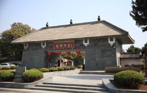 【龙游图片】老井游记  2014上海周边之龙游石窟