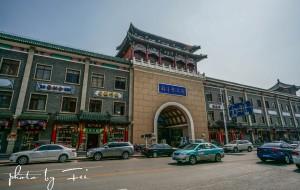 天津美食-南市食品街