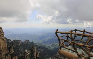 【涞源图片】挑『栈』玻璃栈道----涞源白石山国家地质公园