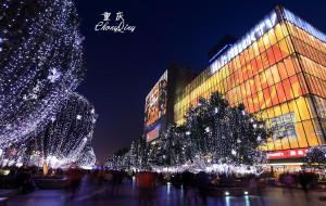 重庆娱乐-观音桥步行街