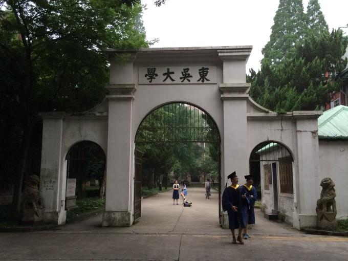 上海滩 姑苏城