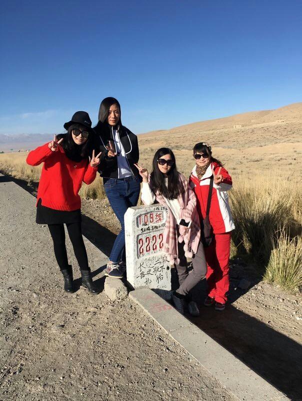 黑漠河旅游风景区