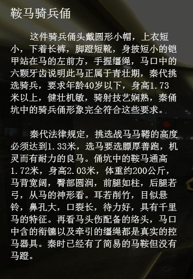 洛阳秦腔曲牌曲谱
