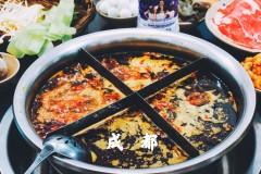 重庆&成都 — 两座泡在火锅里的城市