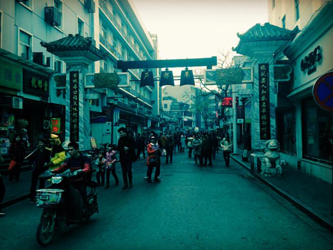 一个人背上行囊 来一场说走就走的旅行 ——苏州 武汉