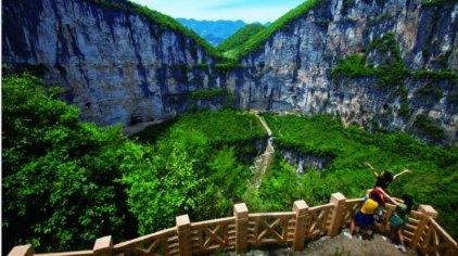 重慶小寨天坑風景區門票