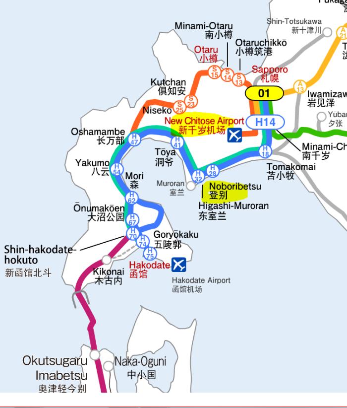 登别和千岁可以用jr东日本南北海道周游券么