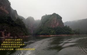 【三明图片】乐山乐水的我来到了金湖