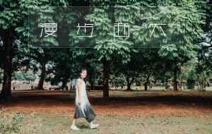 【南宁图片】绿城南宁  ▏ 漫步广西大学 一日行拍摄图集