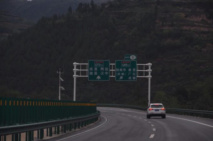 具体路线:兰州出来走g75兰海高速到天水,上十天高速往汉中方向,然后