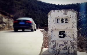 【太行山图片】单车闯太行,人在囧途