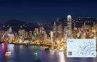 【香港】4G不限流量上网卡