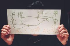 三喵流浪记 | 私奔到大阪—在日本的1001种玩法