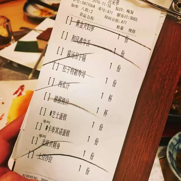 北京颐和园门票团_北京 游记   颐和园门票淡季联票50,租了一个讲解器,因为宝宝是一个人