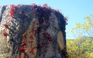 【蛟河图片】小鲁面の国庆节 蛟河红叶谷
