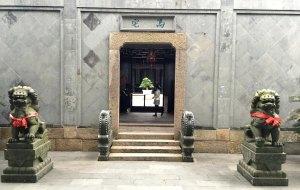 """【海盐图片】海盐---访中国名园""""绮园"""",张元济、张乐平的故乡"""