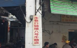 【白沙图片】海口 儋州 白沙 三沙 漫慢游
