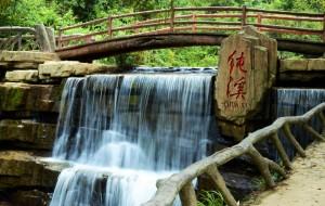 【平江图片】避暑胜地---纯溪小镇