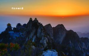 【栾川图片】让人迷恋的仙山琼阁--老君山