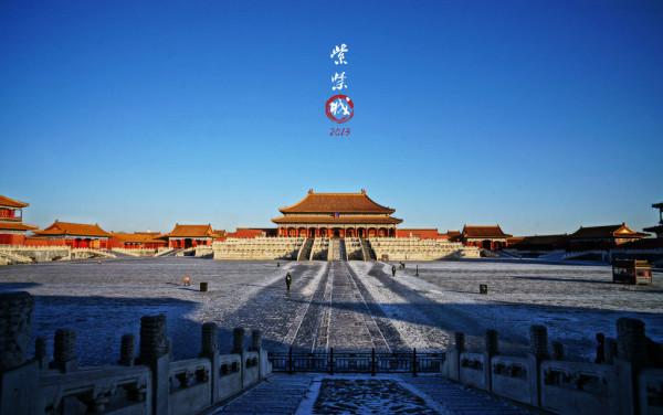 首都,其长城、故宫、天坛、颐和园、圆明园、明十三陵等一大批历