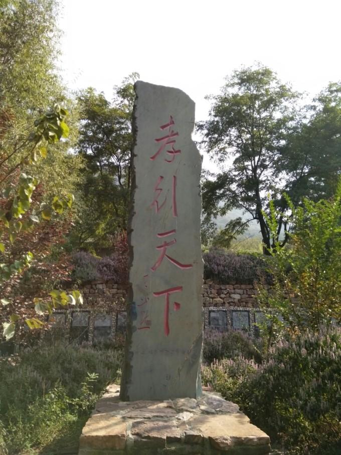 嵩山三皇寨~少林寺杭州住宿游玩攻略2015图片