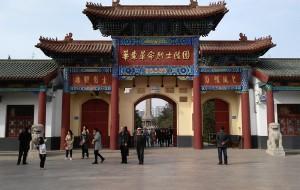 【临沂图片】#游记小赛#  清明假期,拜谒华东革命烈士陵园