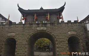 【内江图片】记忆深处的牌坊,我们在这个五一悄然走来——隆昌一日游