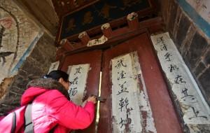 【石头村图片】《自驾游中国(周末)》河北 井陉【去过石头村吗?】随风随性