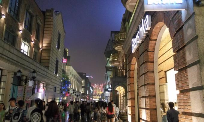 武汉万达电影乐园阿丽塔电影英文名称图片
