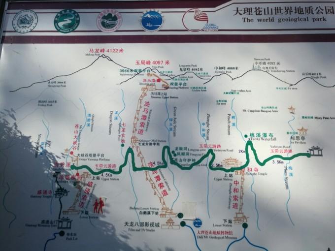 火车站坐三塔专线到大理古城南门的汉庭
