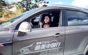 【宜昌图片】1056公里的引擎声,老司机带你呼啸神农传说公路上~