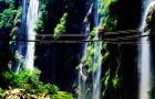 【最全喀斯特地貌景观】奇幻黔西南5日游,马岭河大峡谷+万峰林+黄果树瀑布+云峰屯堡(含首道门票、保险、观光车)