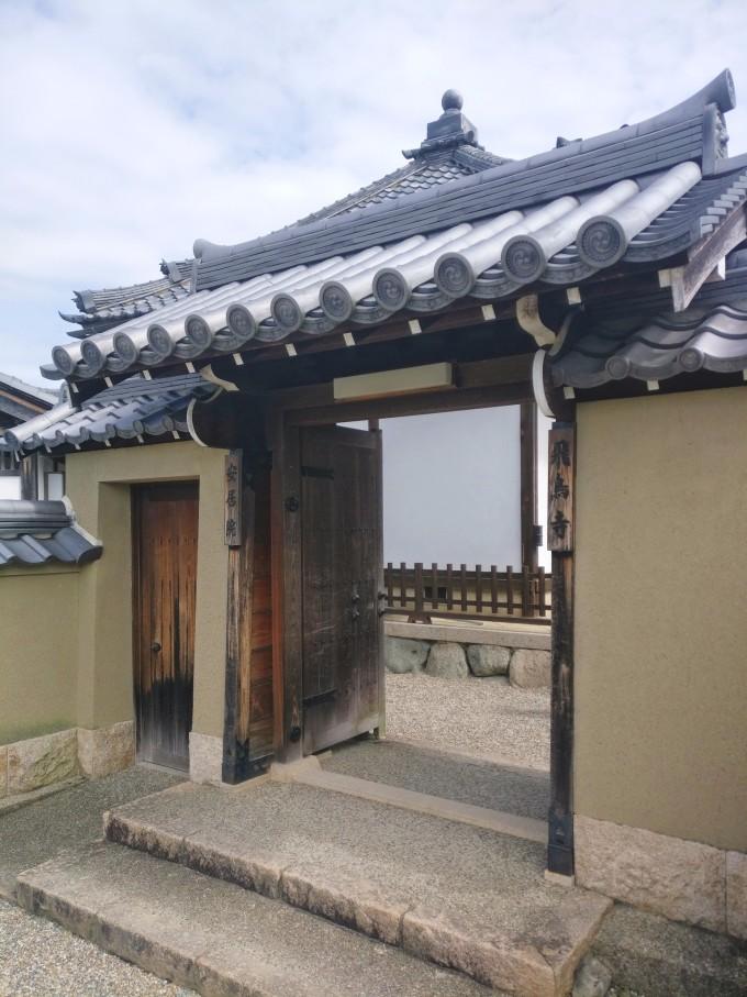 关西9日深度 + 凉宫、京吹动漫圣地巡礼,日本旅游攻略 - 马蜂窝