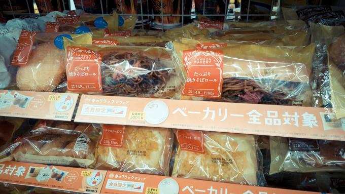 東京·美食物語 137
