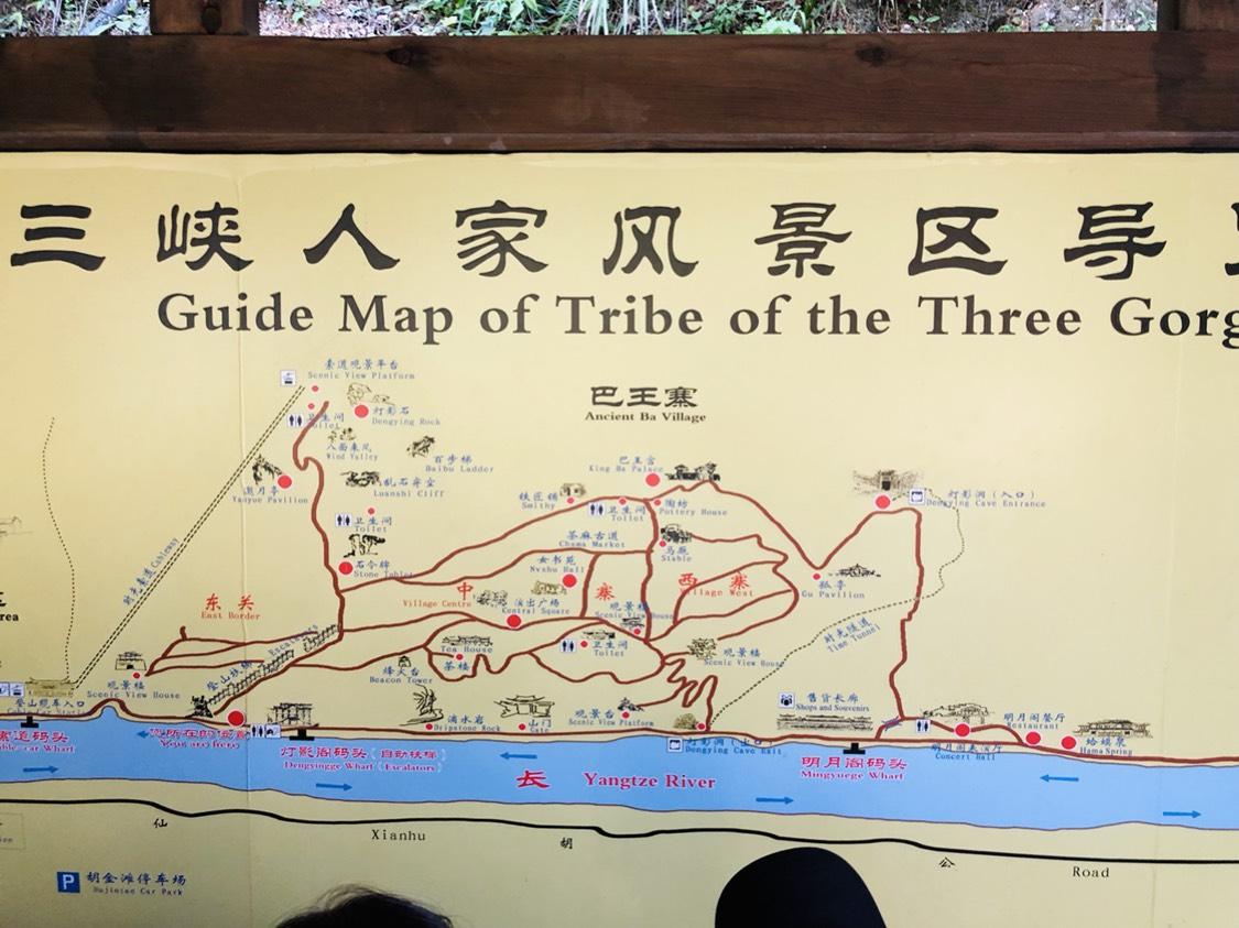 yangtze river cruise sanxiarenjia tourist map