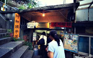 台湾美食-阿柑姨芋圆