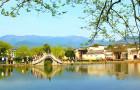 黄山黟县宏村风景区成人电子票 (黄山必玩, 当天可定, 随订随用)