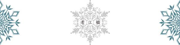 松花江铁路大桥