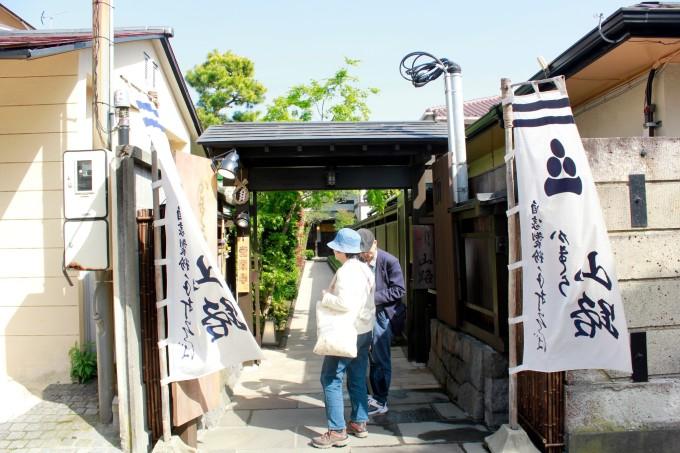 亚洲 日本 神奈川县  镰仓市 - 西部落叶 - 《西部落叶》· 余文博客