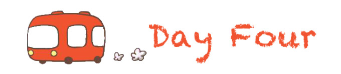 Day 4 汶川-水磨古镇-成都